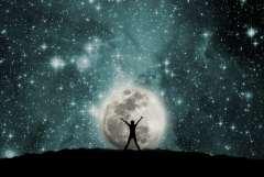 κβαντική φυσική, σκέψη, αντίληψη, Καντ